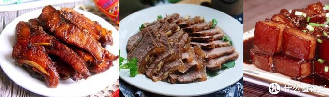 熏鱼+卤牛肉+红烧肉