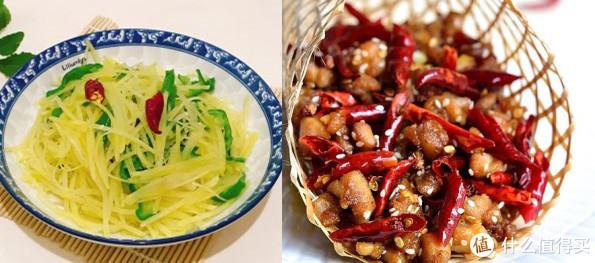青椒土豆丝+重庆辣子鸡
