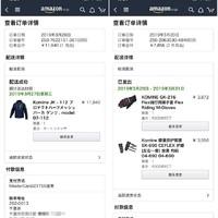 Komine 夏季骑行服JK-112购买理由(品牌 重量 价格 活动)