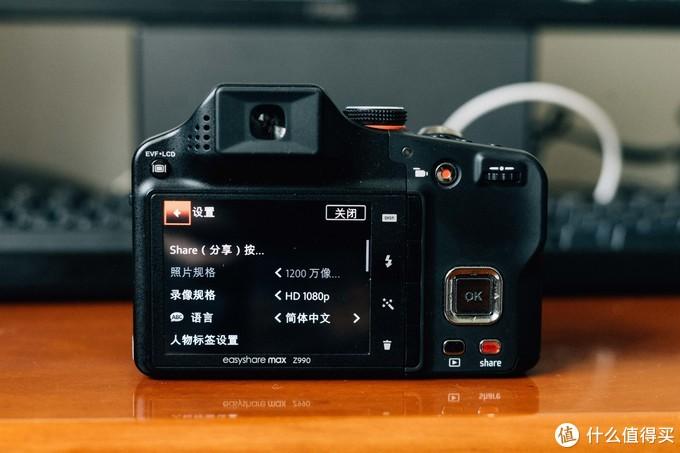 设置虽然也是极其简单,但起码有了A,S,M等档位,为日后的相机使用打下了基础