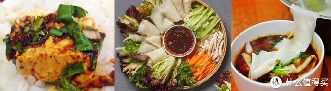 蘸水豆腐+什锦蘸水+蘸水面片