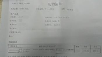 海信 E260T+  手机购买理由(规格|价格|选择)