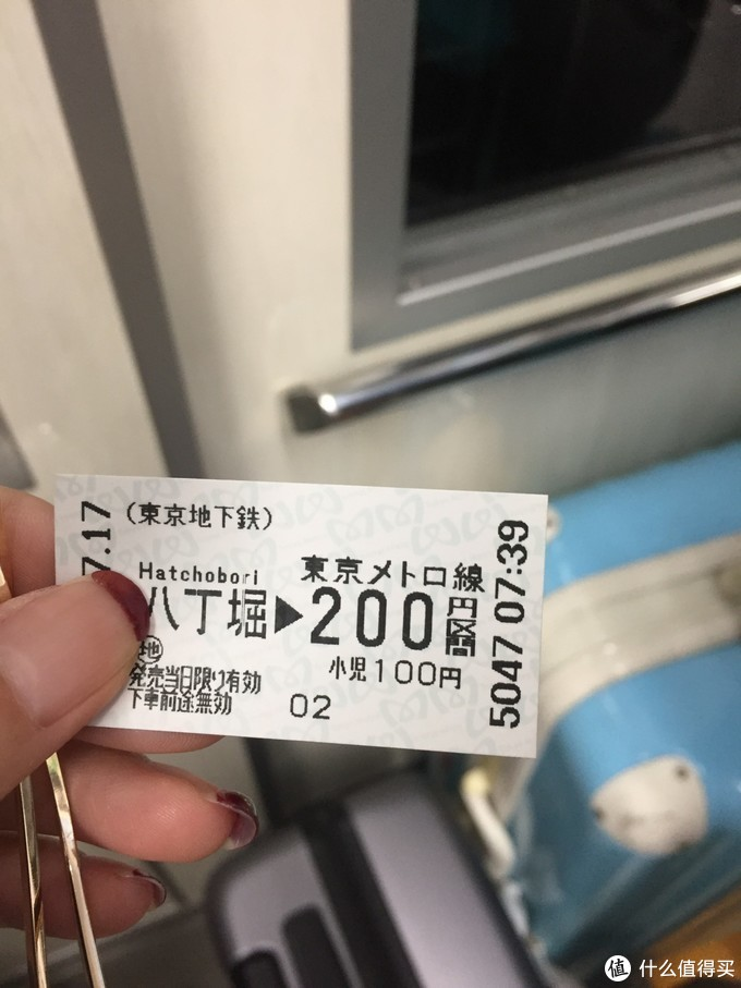 1万块七天日本四地游攻略——初遇日本