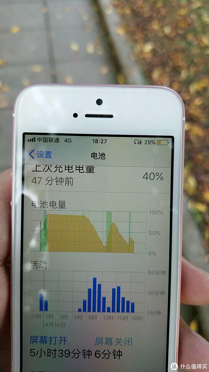 9102年iPhone SE测评