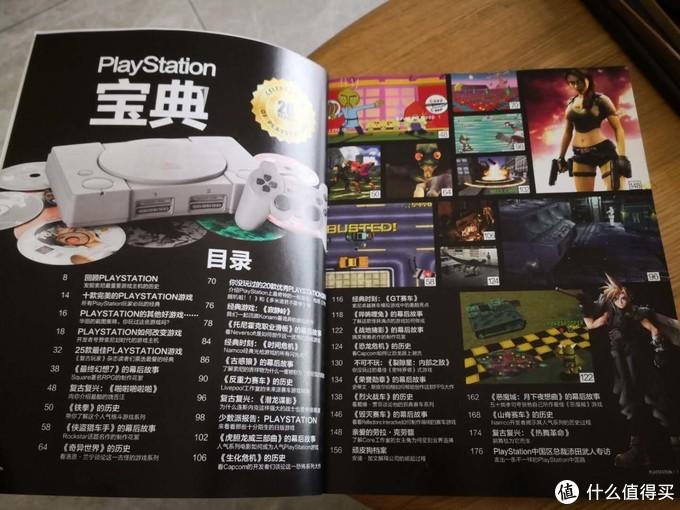 本书目录,大量的篇幅是对游戏的回顾