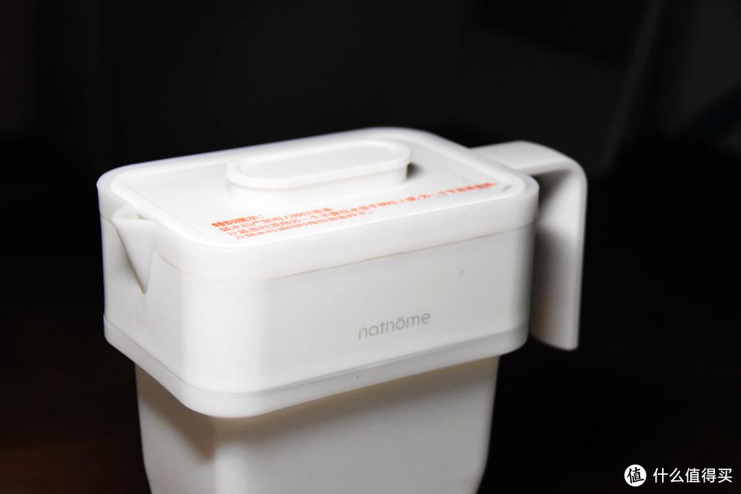 旅途中也要喝点热水, 评测北欧欧慕 NSH0805 折叠旅行电热水壶