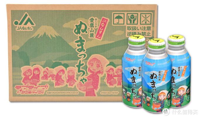 每购买一罐140日元的茶饮料就有3日元会捐给当地茶叶产业振兴机构