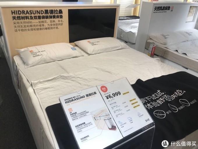 2019宜家网红床垫最新评测,贵的床垫真的值得去买吗?