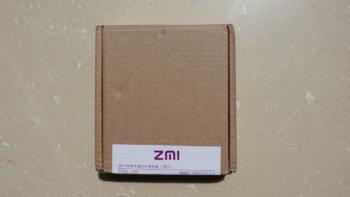 紫米 双模充电器开箱缘起(接口|logo|参数|包装)