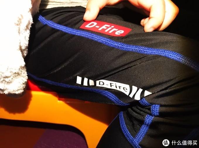 期待已久的D-Fire平衡车骑行裤测评来了!对比之下到底值不值得买?