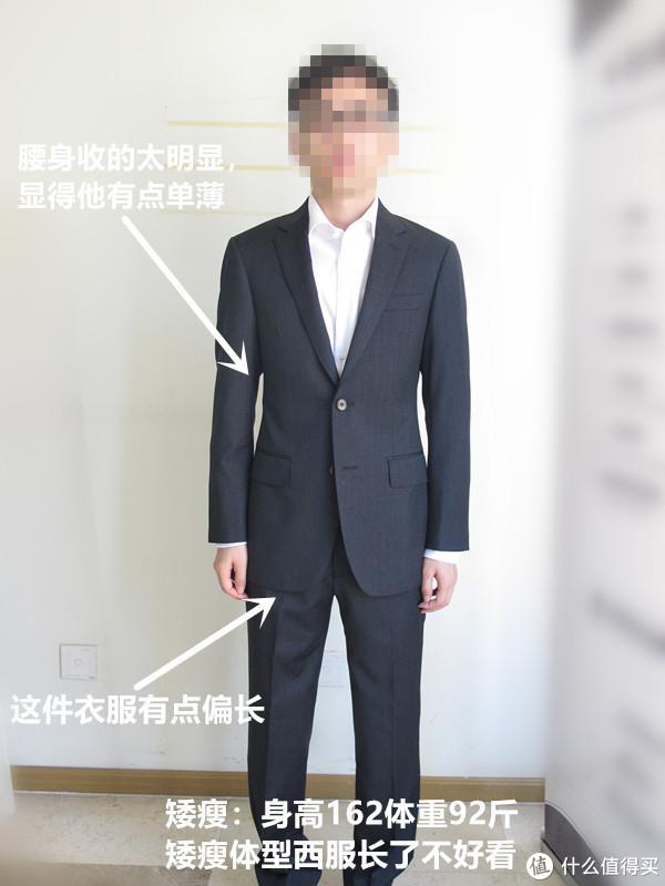 这件衣服的腰有点太贴身,显得他有点瘦