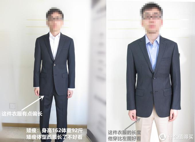 右边的这件西服他穿起来大气一些