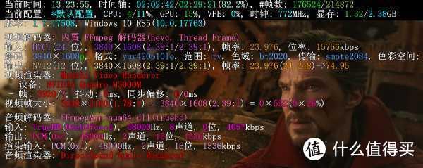 比如这有一个妇联 3 的 HDR 片源,就是用 BT2020(Rec.2020 的另一个名称)记录的