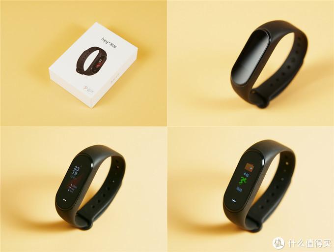 「超逸酷玩」黑加手环搭配天猫精灵方糖语音查询之体验