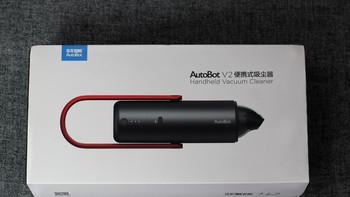 AutoBot V2 车家两用便携吸尘器购买过程(本体|吸头|充电器)