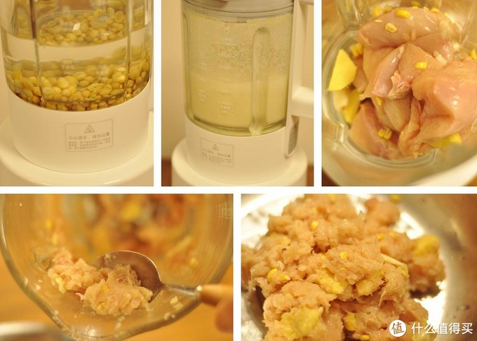 小米系再添厨房神器,米家破壁料理机为你定制三餐美味