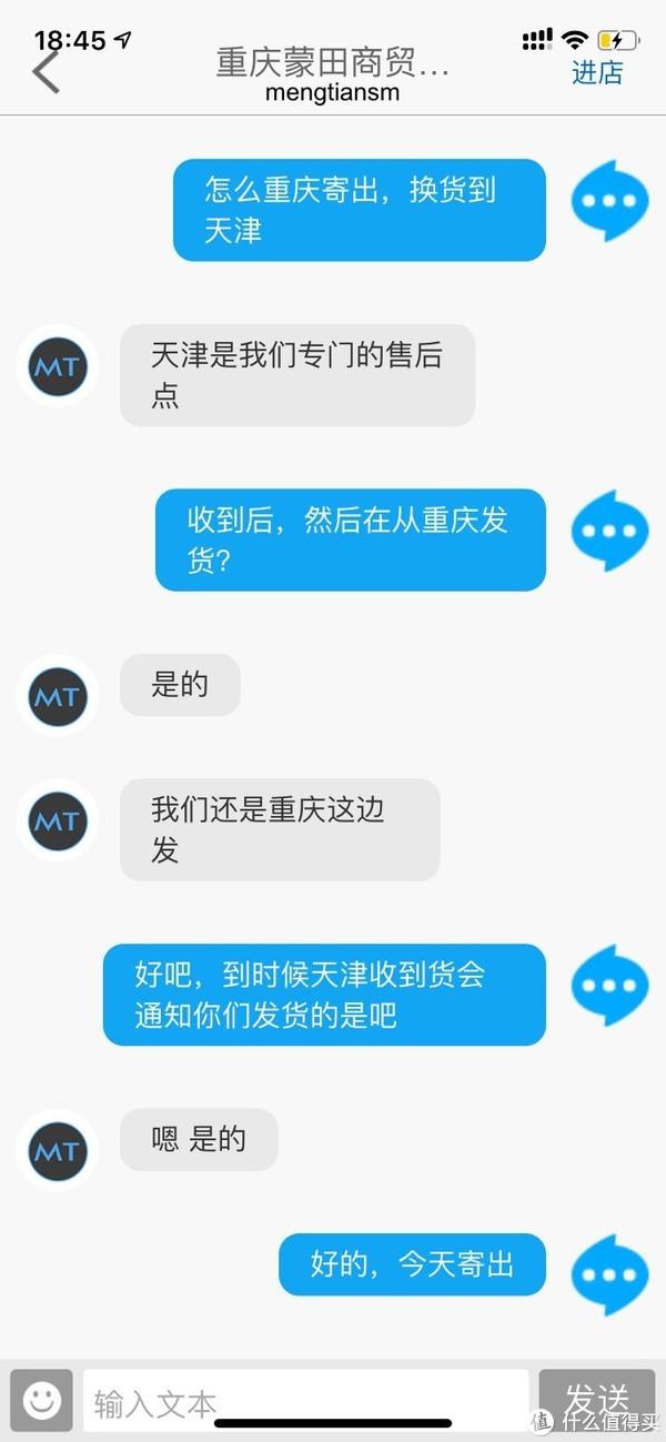 """""""疑似翻车记"""":银行商城MK小方包"""