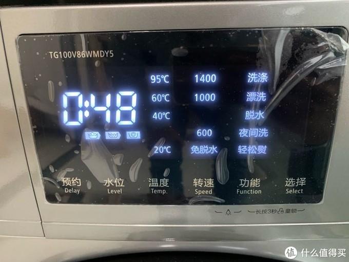 高颜值高性能--小天鹅水魔方洗衣机