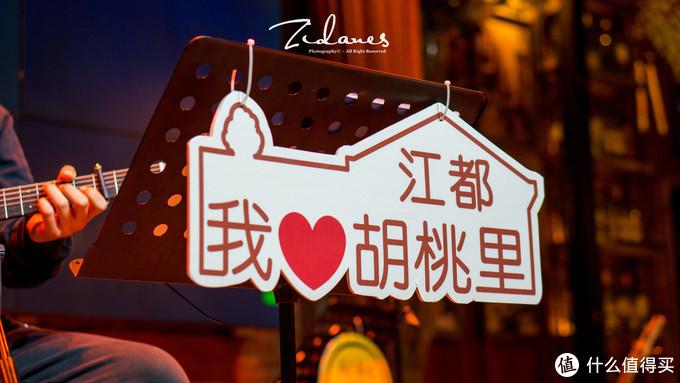 吃是为了肉体,喝是为了灵魂,探店胡桃里音乐酒馆(扬州市江都区佳源店)