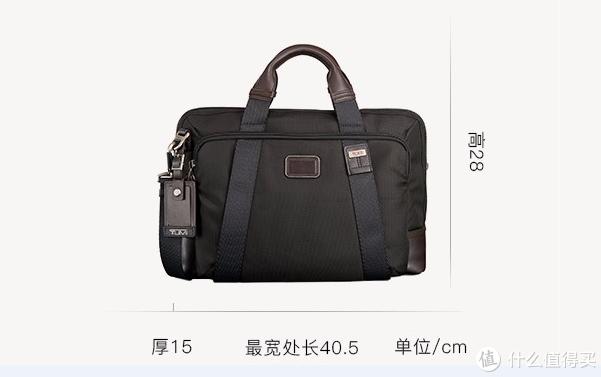 翻开包包给你看~~ 最重的EDC?不存在的