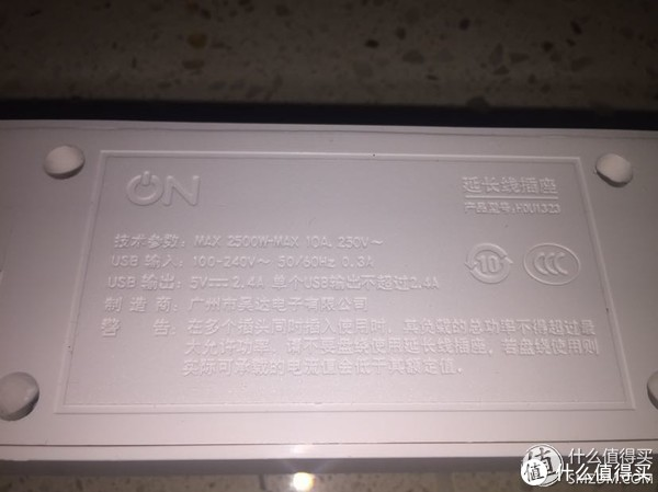 背面的标示USB功率5V 2.4A