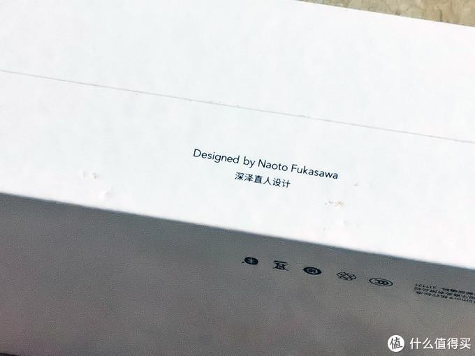 大音箱,大师作 淘宝心选生活分子系列蓝牙音箱体验报告