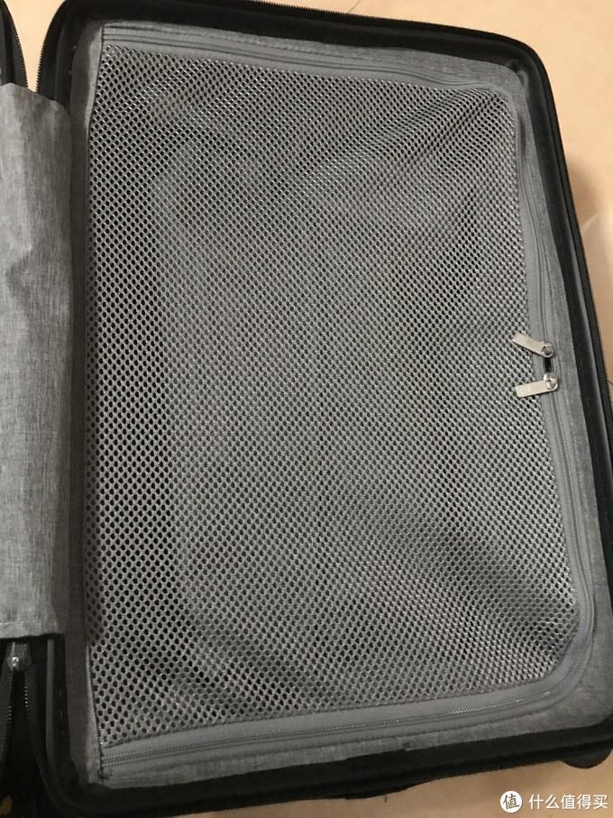 工匠精神,LEVEL8 锤子科技联名款 地平线8号旅行箱 到底香不香