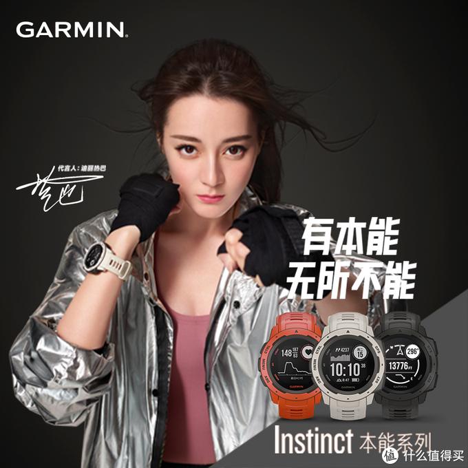 续航性能超强!智能手表待机排行榜上的运动手表你还不知道?