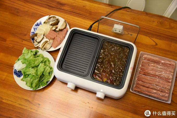 火锅配烧烤,一次满足两种美味的北欧欧慕多功能涮烤一体锅