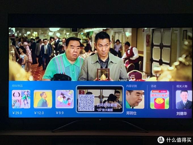PS4蓝光全搞定,同价位画质最好的4K电视,海信HZ65U7体验