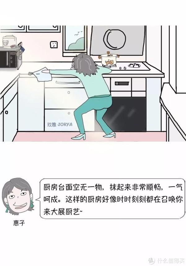 学会这十招,轻松打造做饭小白的高效厨房
