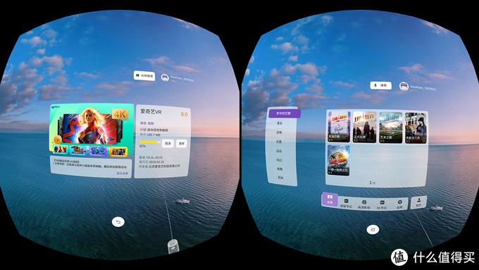 有一个地方,只有我知道,Pico G2 4K VR一体机第一视角体验