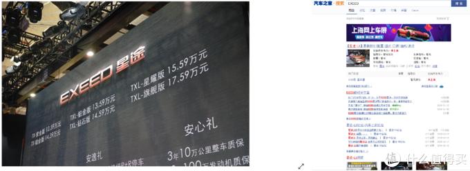 新车速递:盘点2019上海车展十款重磅SUV