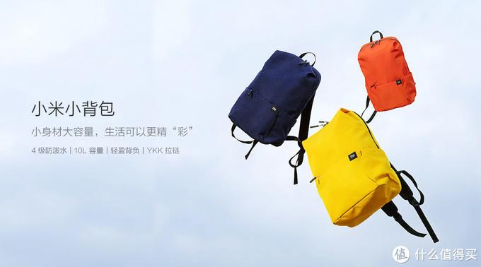 小背包,大容量。