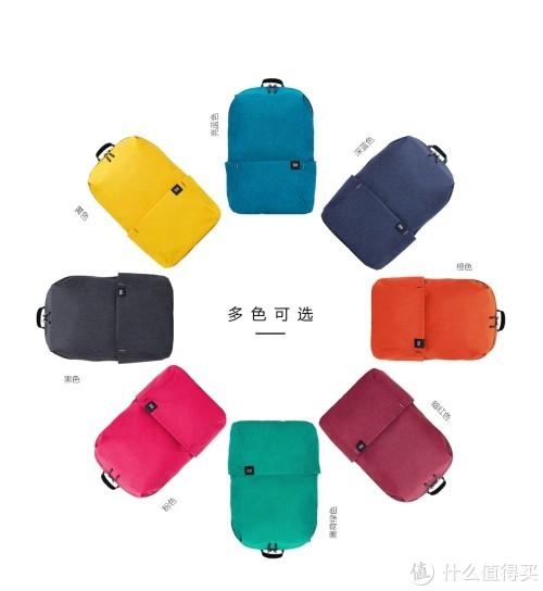 八种颜色,随你挑选。