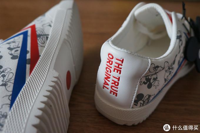 好穿不贵,网红飞跃 Feiyue 鞋开箱