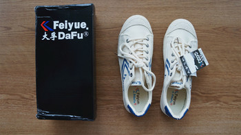 飞跃 Feiyue   939鞋外观展示(尺码|配色|鞋头|鞋面|后跟)