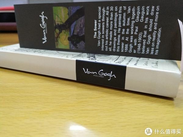 那些值得买的本子——梵高博物馆&晨光联名硬皮笔记本简评
