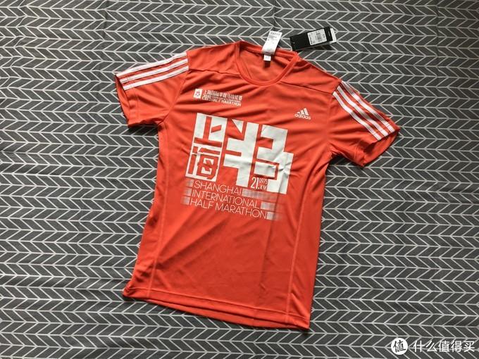 晒一下新鲜出炉的2019上海半程马拉松全装备