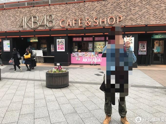 探秘秋叶原AKB48咖啡厅和中古游戏店