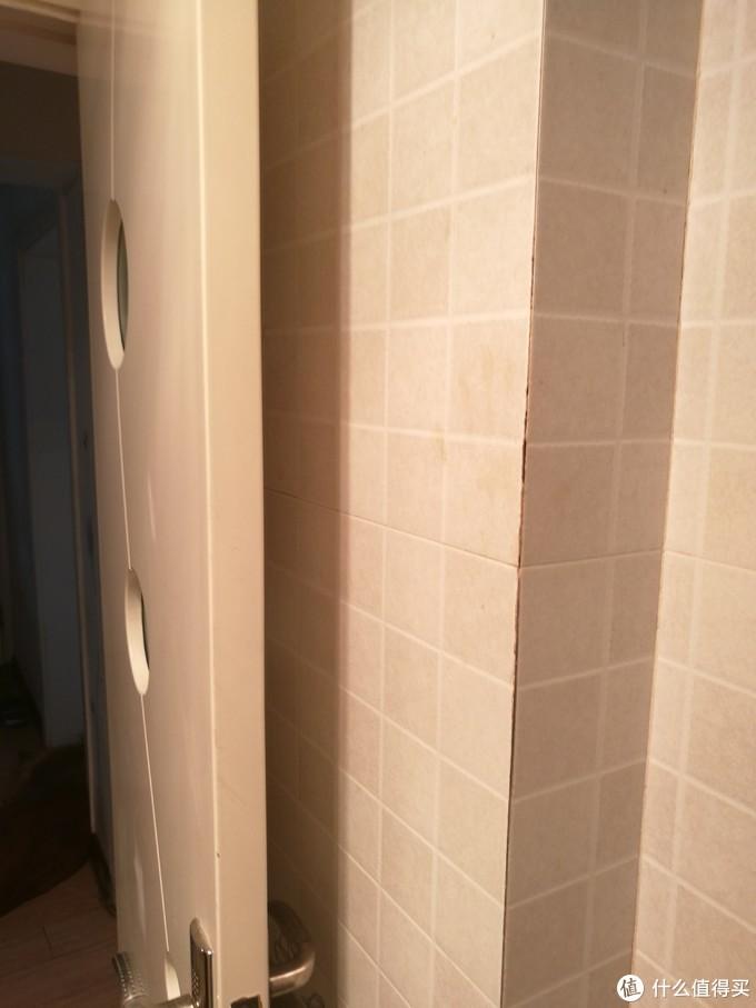 洗手间的墙