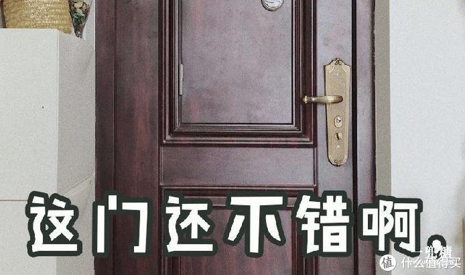 叶小梦刷门历险记——附详细刷们教程及改造成果