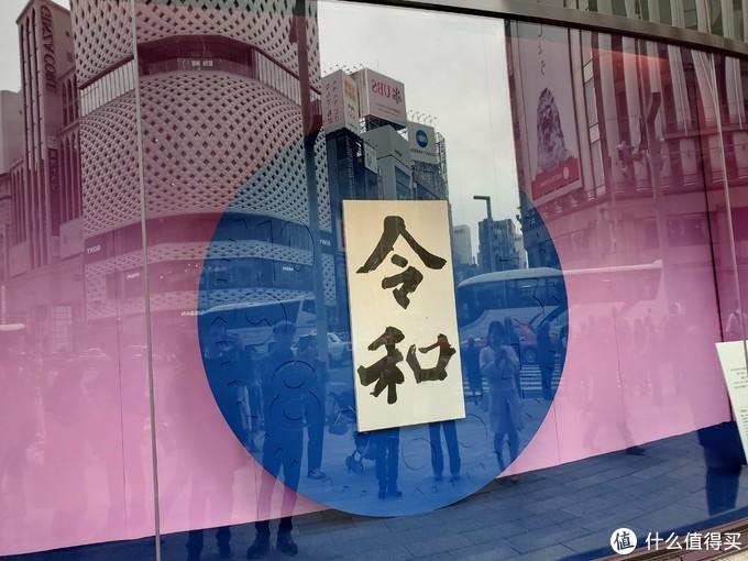 樱花季日本游(大阪一路玩到东京)——游侠客跟团体验