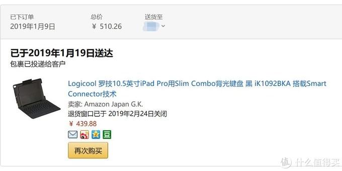 我的那些键盘们:iPad 蓝牙键盘购买史