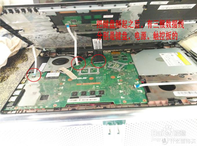 划开后注意C、D面之间的键盘、触控板、开机键与主板的排线。