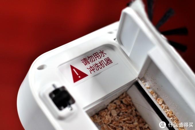 小身材,大用途,宜洁无线手持扫地机使用体验