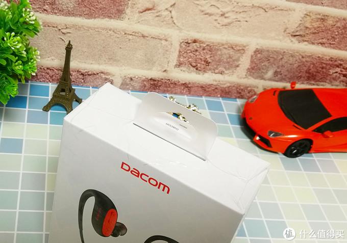 用声音带来运动乐趣,无线蓝牙运动耳机——Dacom L05