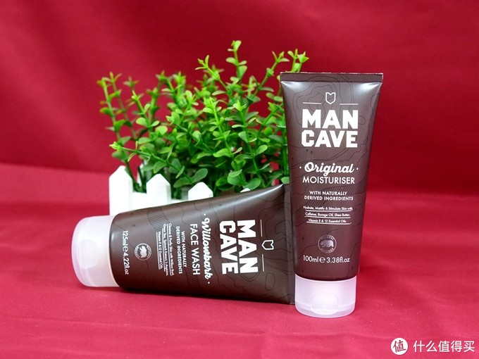 MANCAVE曼凯夫保湿护肤套装:男士精致护肤品