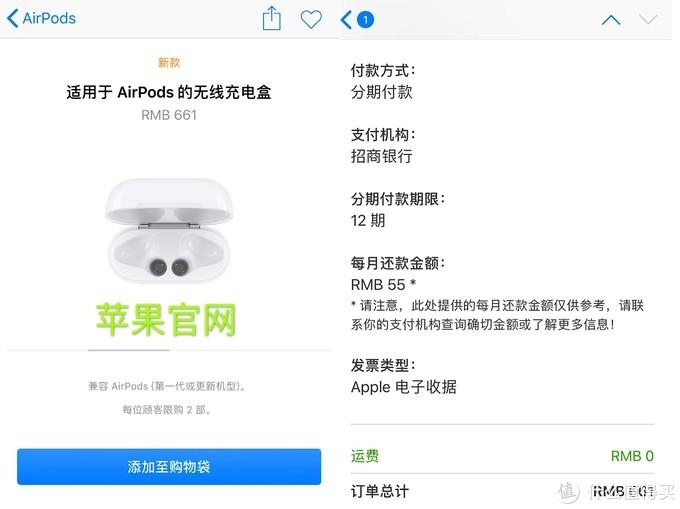 一次意外,AirPods 充电盒无法使用后的6种处理方案