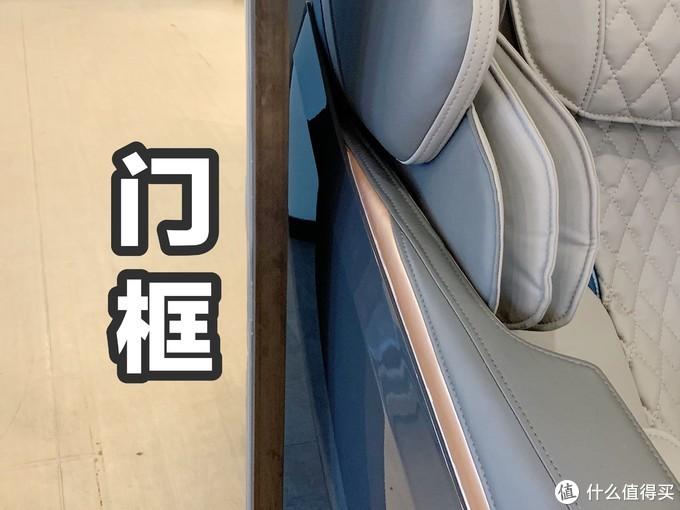 中奖名单公布|《到站秀》第251弹:再现大师级真人按摩手法 OGAWA 奥佳华 OG-7808 智摩大师按摩椅